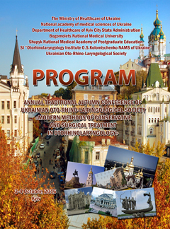 The Traditional Annual Autumn Conference of UORLS 2016